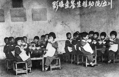 川五院幼稚生就餐