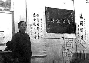 蒋鉴—伤兵之母、难童之母
