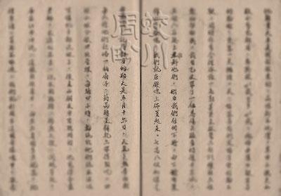 蒋鉴工作记录《伤兵与难童》第廿、廿一页