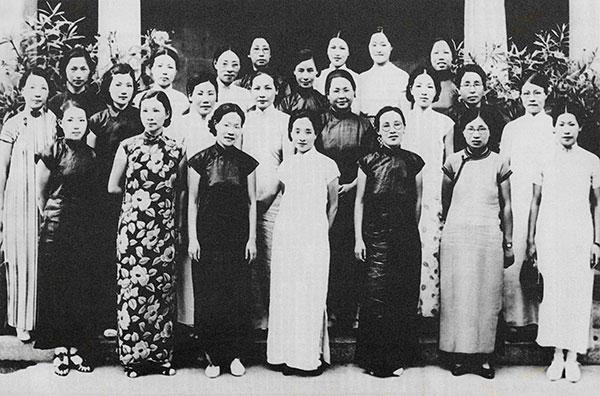 中国战时儿童保育会常务理事及部分负责人合影